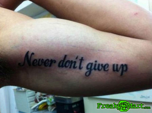 never-dont-give-up